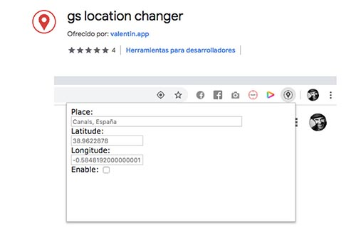 gs location manager